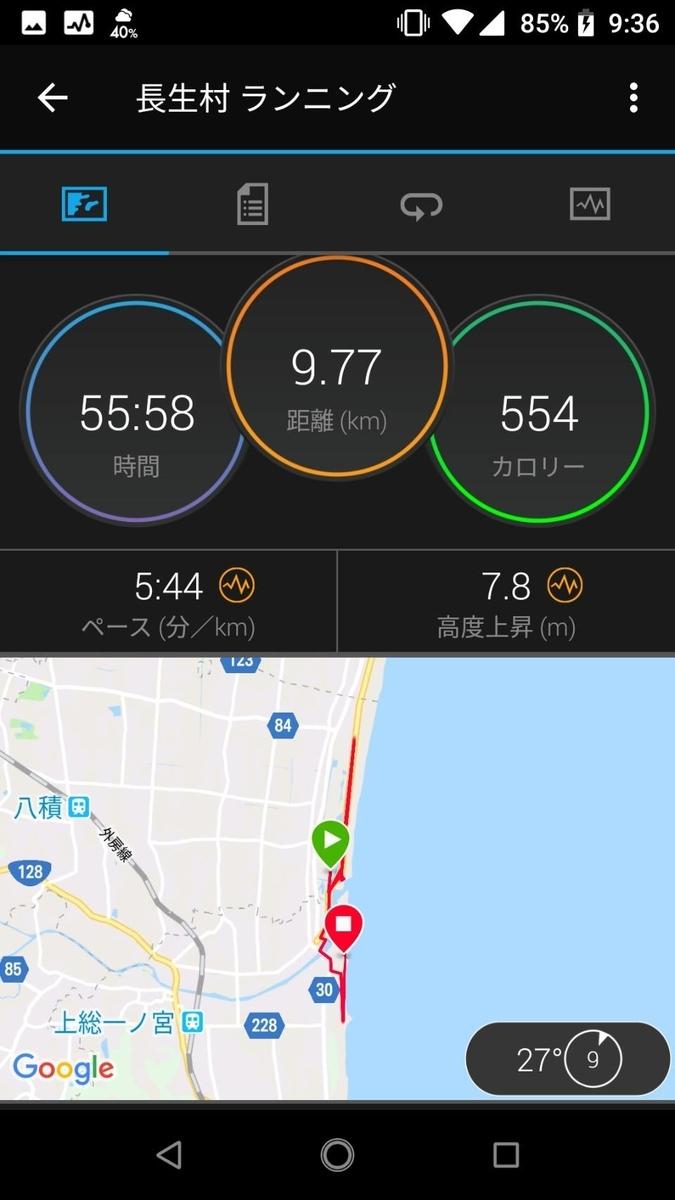 f:id:go_takanatsu:20190923102540j:plain