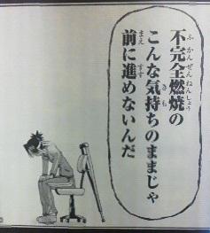イメージ 9