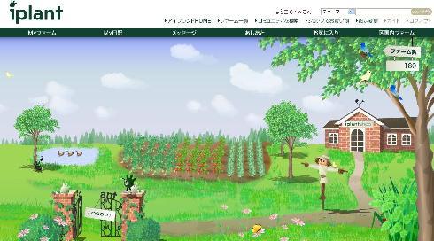 f:id:goakashi:20171230203129j:plain
