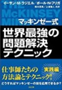 f:id:goakashi:20200818014919p:plain