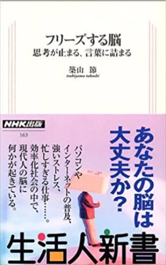 f:id:goakashi:20200818065013p:plain