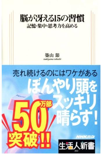 f:id:goakashi:20200818070047p:plain