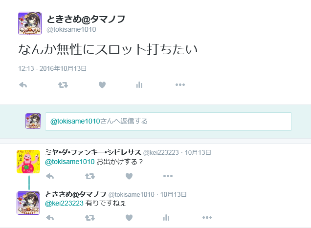 f:id:gob2352:20161015173510p:plain