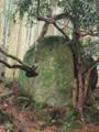 楠の久保旅籠跡