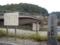 小和瀬の渡場跡(2012/12/24)
