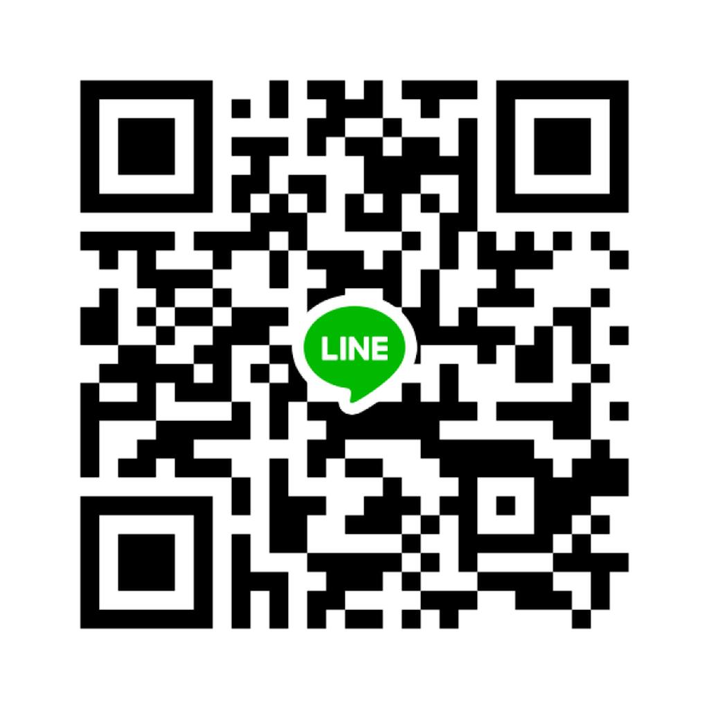 f:id:gochamazekikuna:20180901211124p:plain