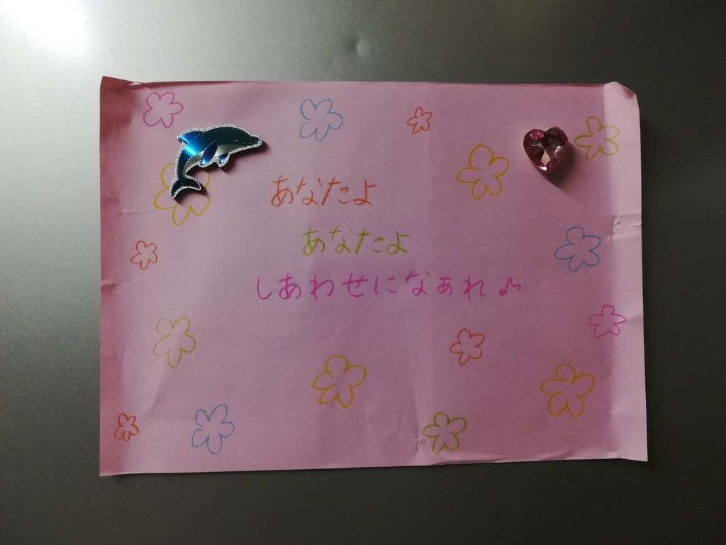 f:id:gochamazekikuna:20180923000601j:plain