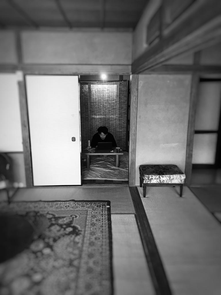 f:id:gochamazekikuna:20181114131943j:plain