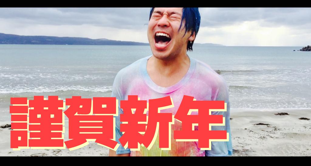 f:id:gochamazekikuna:20190107150545j:plain