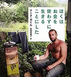 f:id:gochamazekikuna:20190107154058j:plain