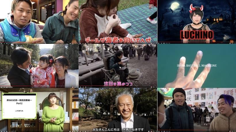 f:id:gochamazekikuna:20190107154129j:plain