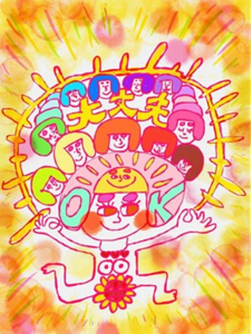 f:id:gochamazekikuna:20190107161303j:plain