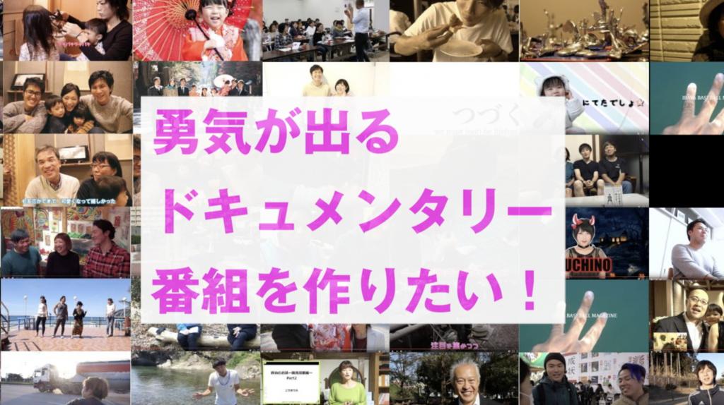 f:id:gochamazekikuna:20190107162218p:plain