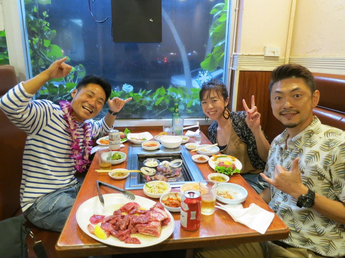 f:id:gochan-berry-smile0405:20190331223030j:plain