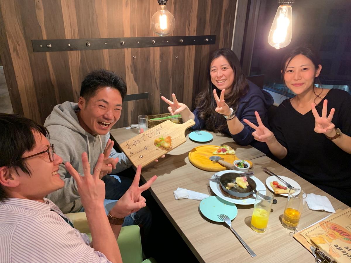 f:id:gochan-berry-smile0405:20190410011614j:plain