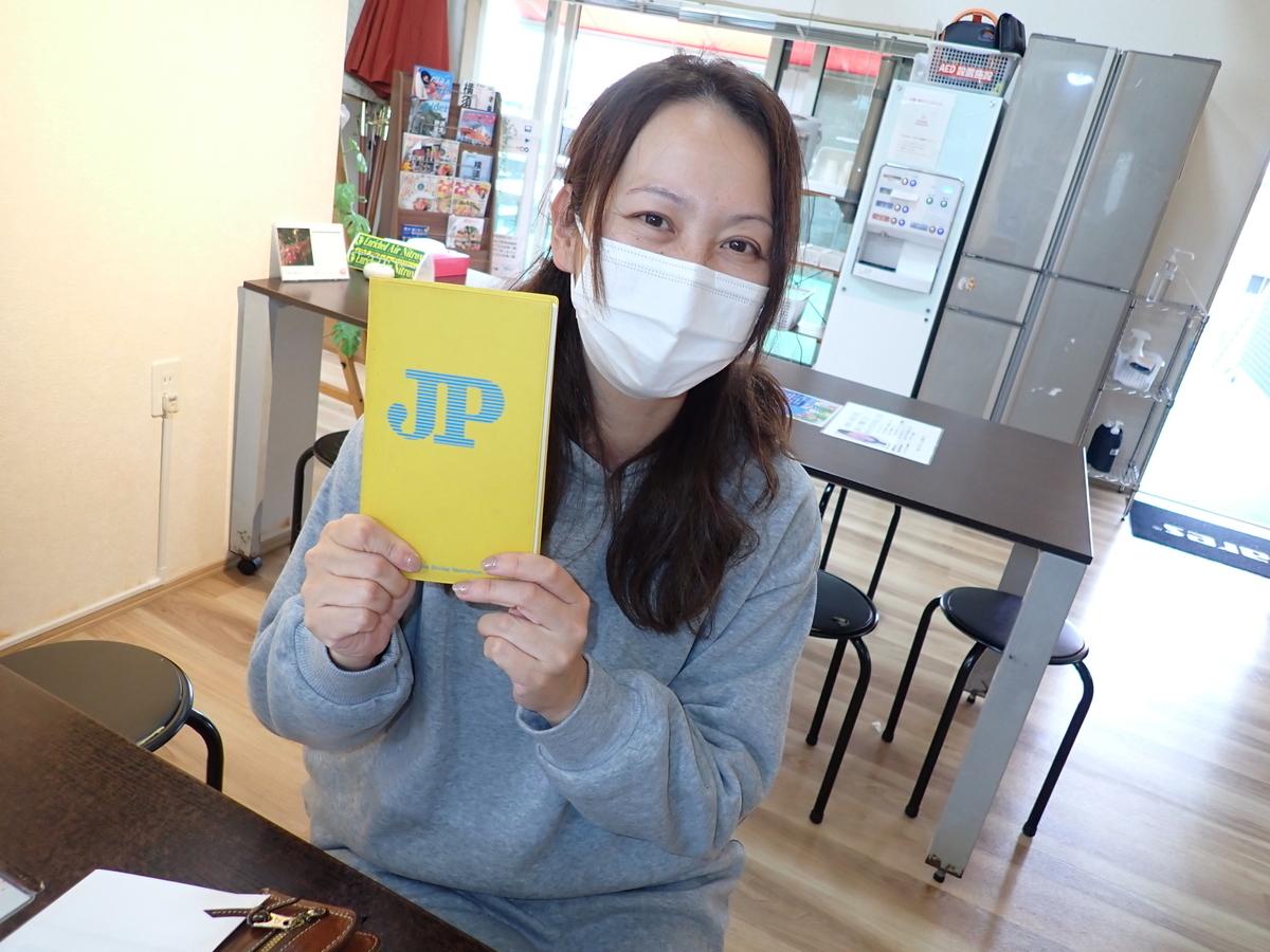 f:id:gochan-berry-smile0405:20201018195925j:plain
