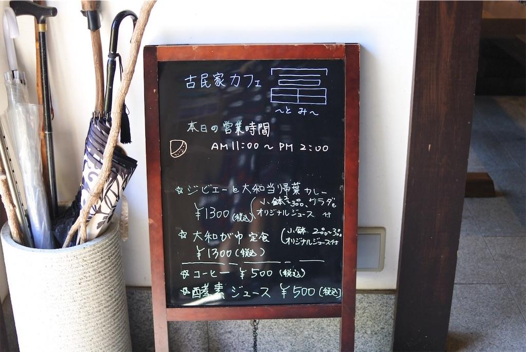 f:id:gochisou_oyado:20200317131233j:plain