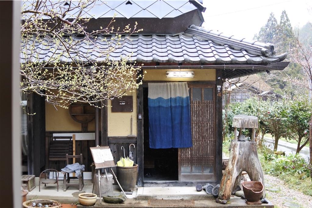 f:id:gochisou_oyado:20200317145004j:plain