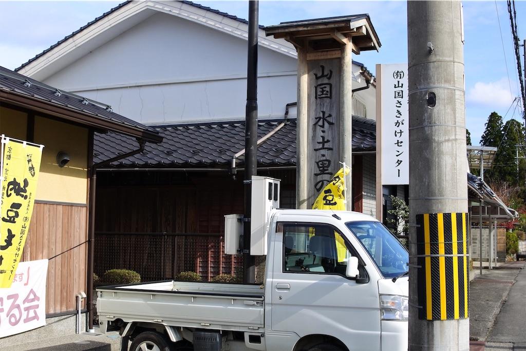 f:id:gochisou_oyado:20200317161647j:plain