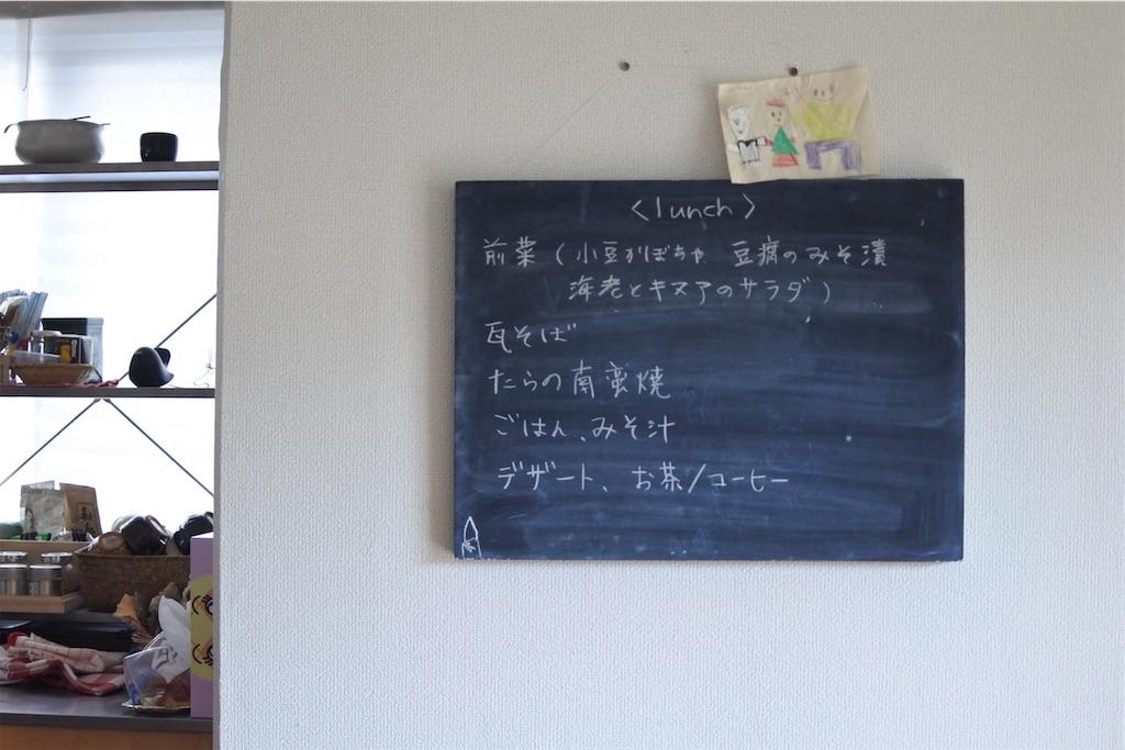 f:id:gochisou_oyado:20200317192155j:plain