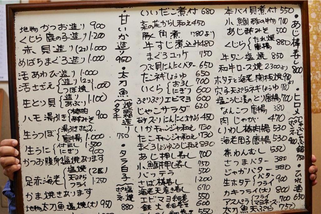 f:id:gochisou_oyado:20200324171349j:plain