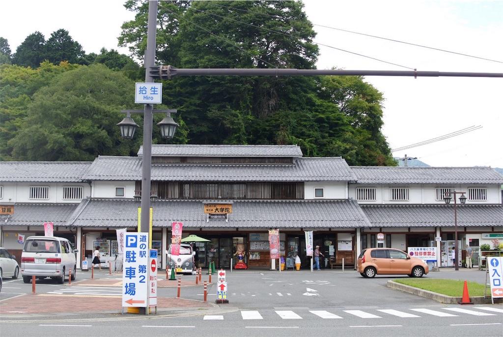 f:id:gochisou_oyado:20200402085546j:plain