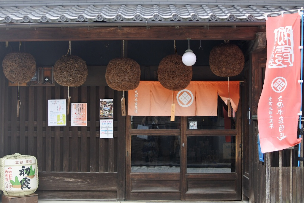 f:id:gochisou_oyado:20200402090825j:plain