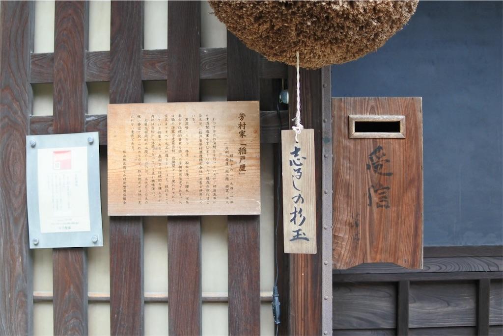 f:id:gochisou_oyado:20200402091553j:plain