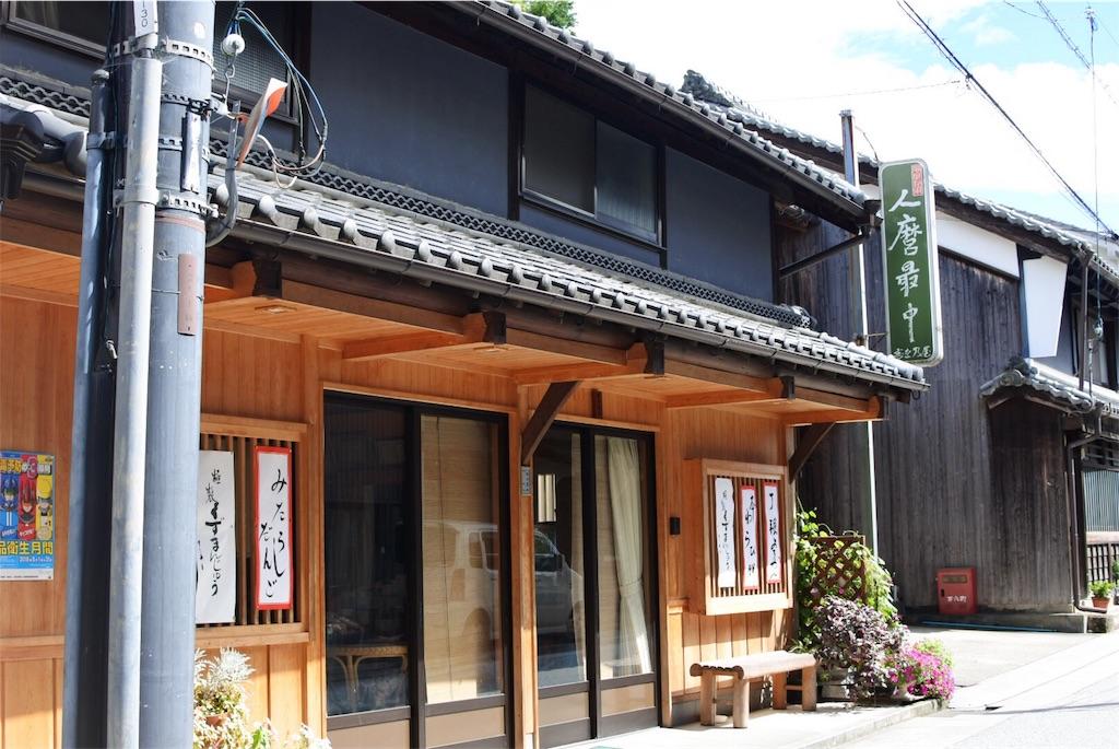 f:id:gochisou_oyado:20200402092437j:plain