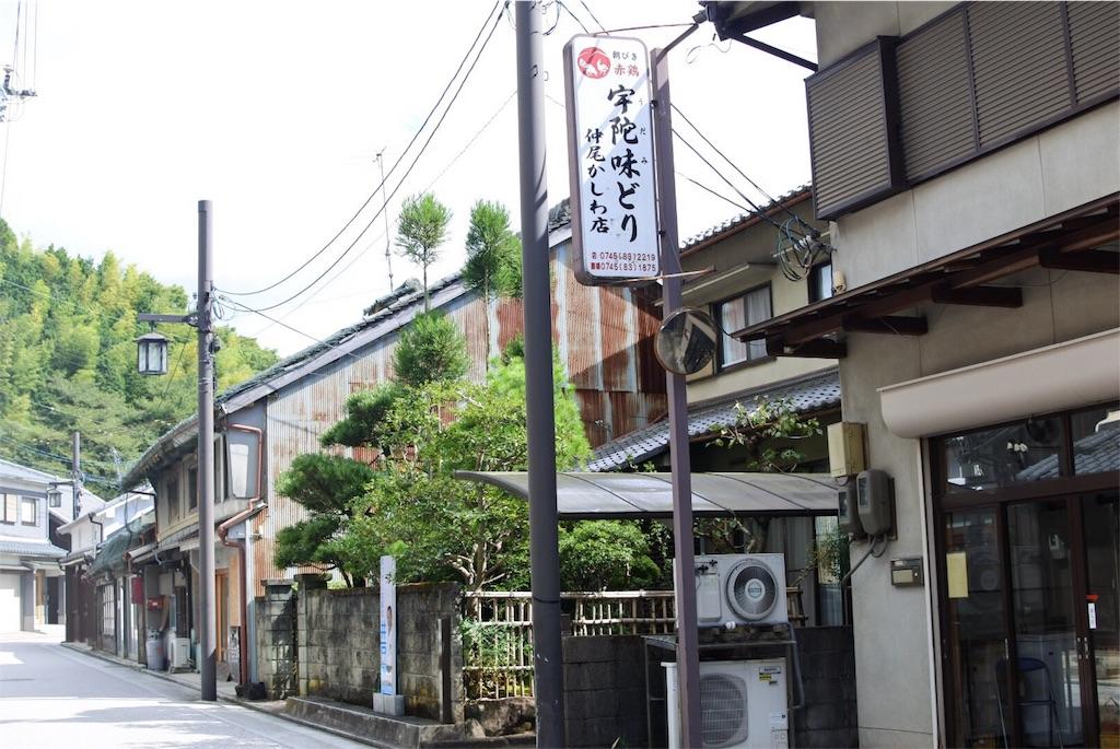 f:id:gochisou_oyado:20200402093305j:plain