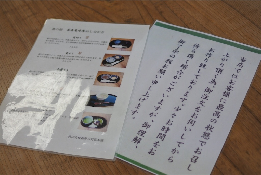 f:id:gochisou_oyado:20200402095534j:plain