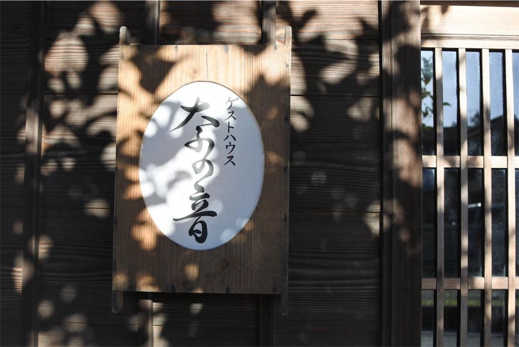 f:id:gochisou_oyado:20200402101043j:plain