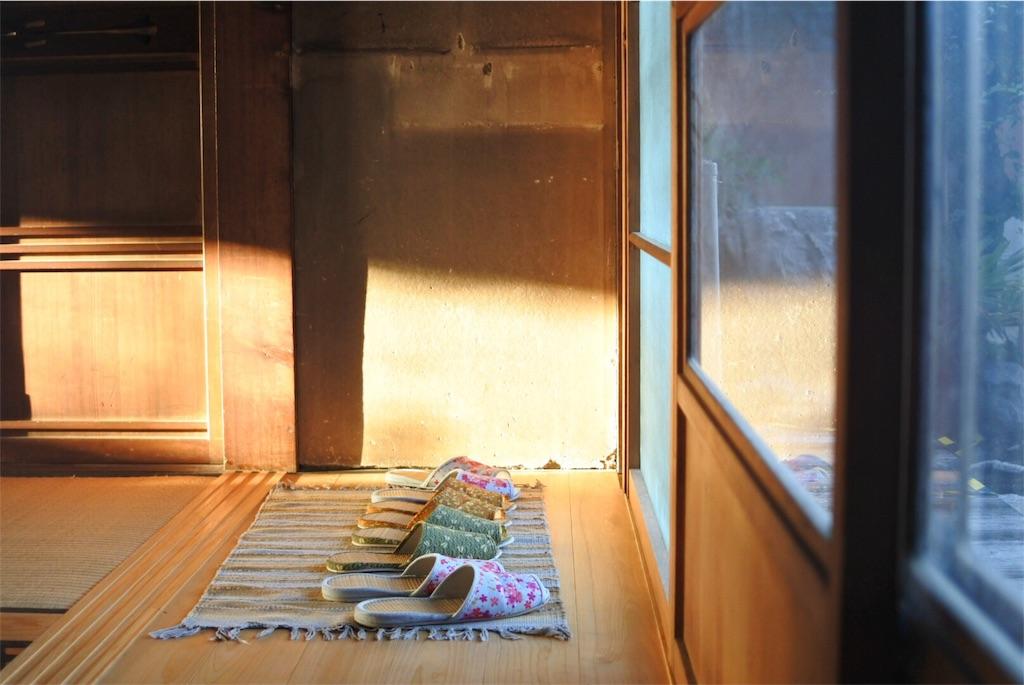 f:id:gochisou_oyado:20200402101204j:plain