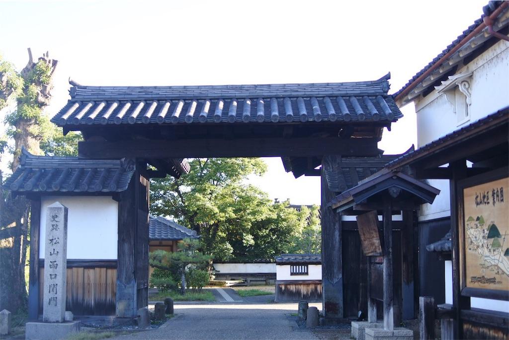 f:id:gochisou_oyado:20200402101253j:plain