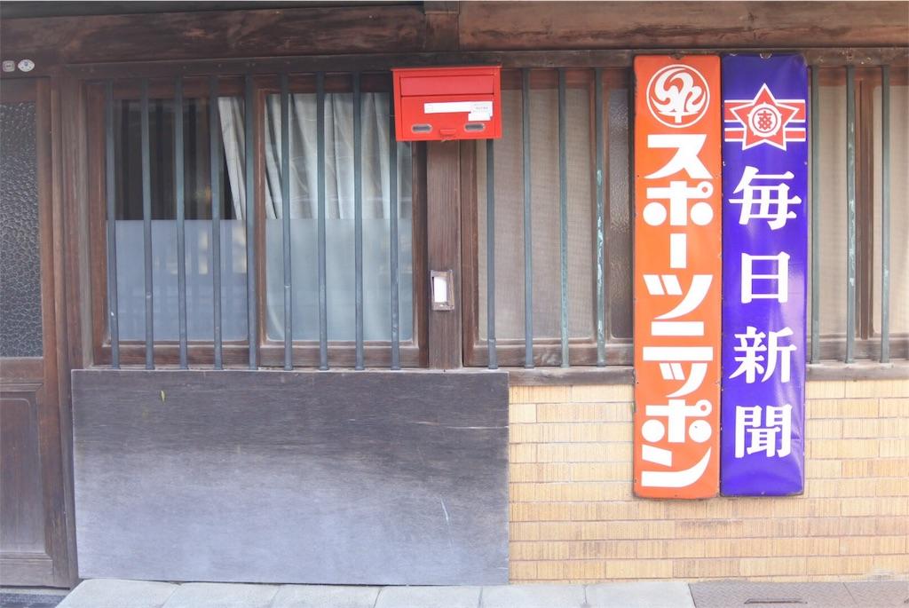 f:id:gochisou_oyado:20200402101437j:plain