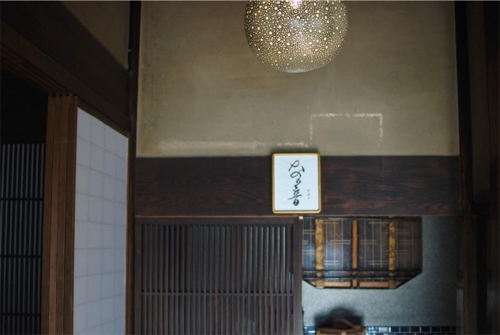 f:id:gochisou_oyado:20200402101817j:plain