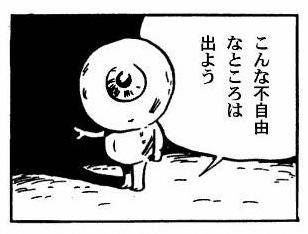 f:id:gock221B:20151130191101j:plain