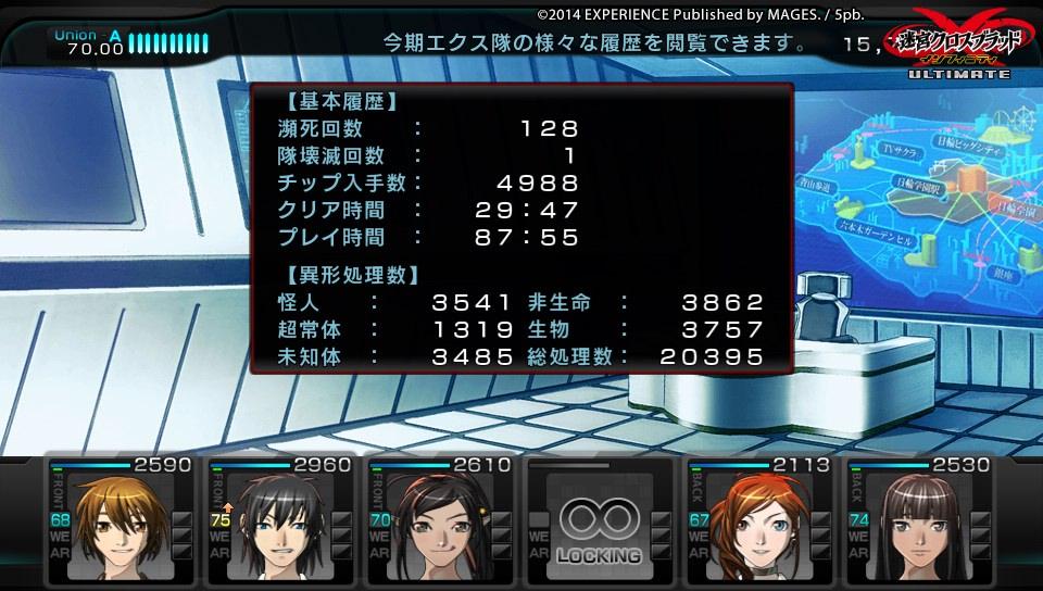 f:id:god_speed_you:20151121171023j:plain
