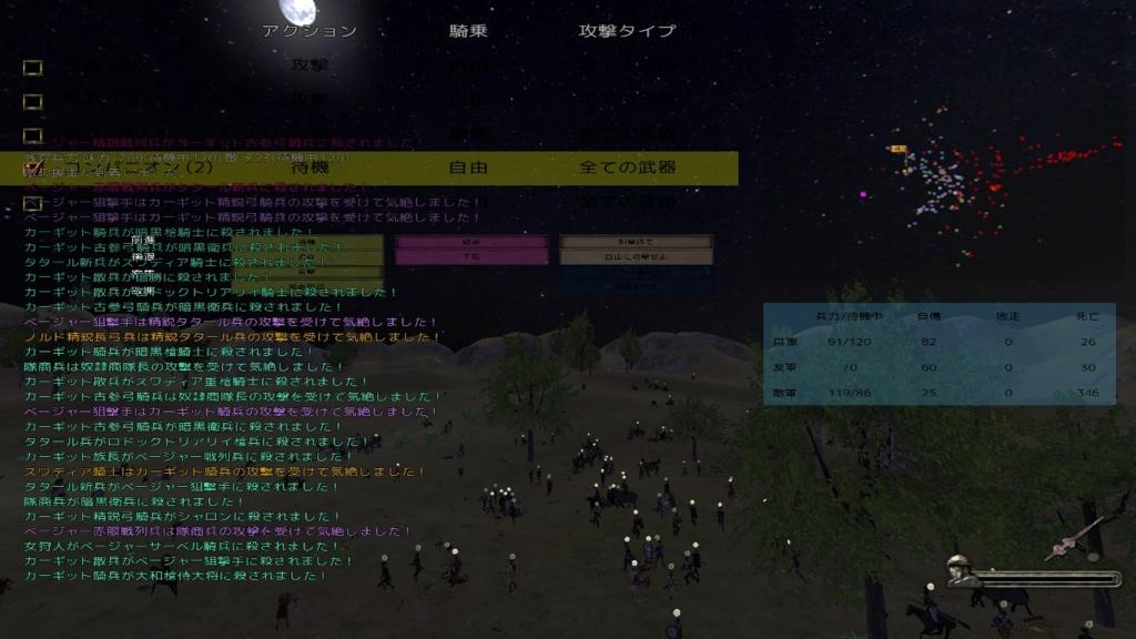 f:id:god_speed_you:20160917105025j:plain