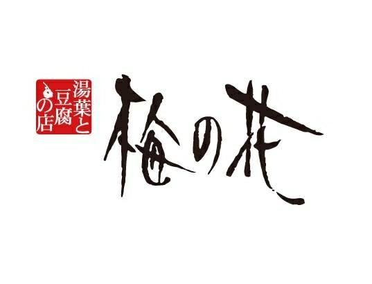 f:id:godai_inc:20171105214428j:image