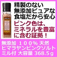 f:id:godai_inc:20171110155545j:image