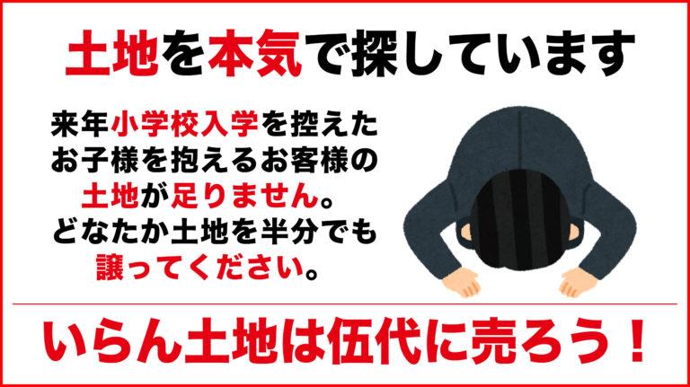 f:id:godai_inc:20171113121527j:plain
