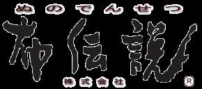 f:id:godai_inc:20180213224538j:image