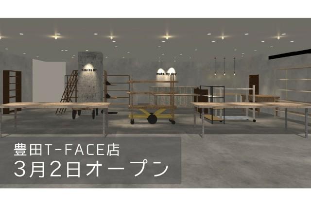 f:id:godai_inc:20180226224737j:image