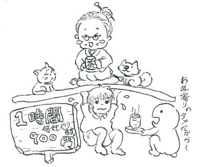 f:id:godaimekoro:20170727094836j:plain