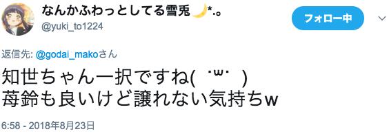 f:id:godaiyu:20180825224223p:plain