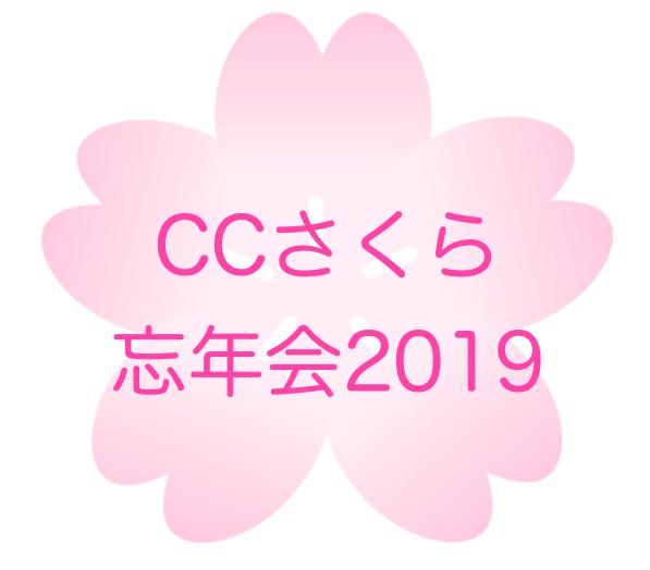 f:id:godaiyu:20191207144905p:plain