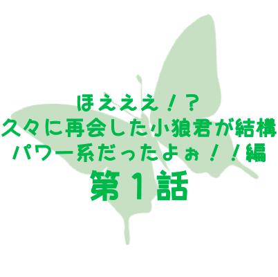 f:id:godaiyu:20210108172349p:plain