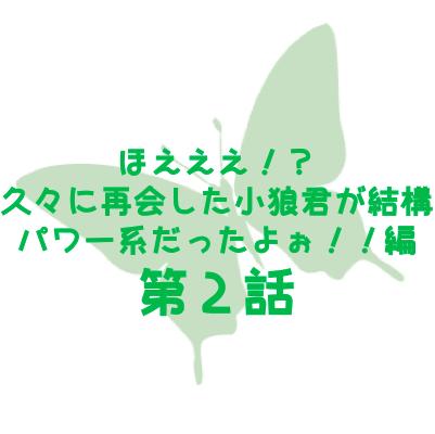 f:id:godaiyu:20210110165557p:plain