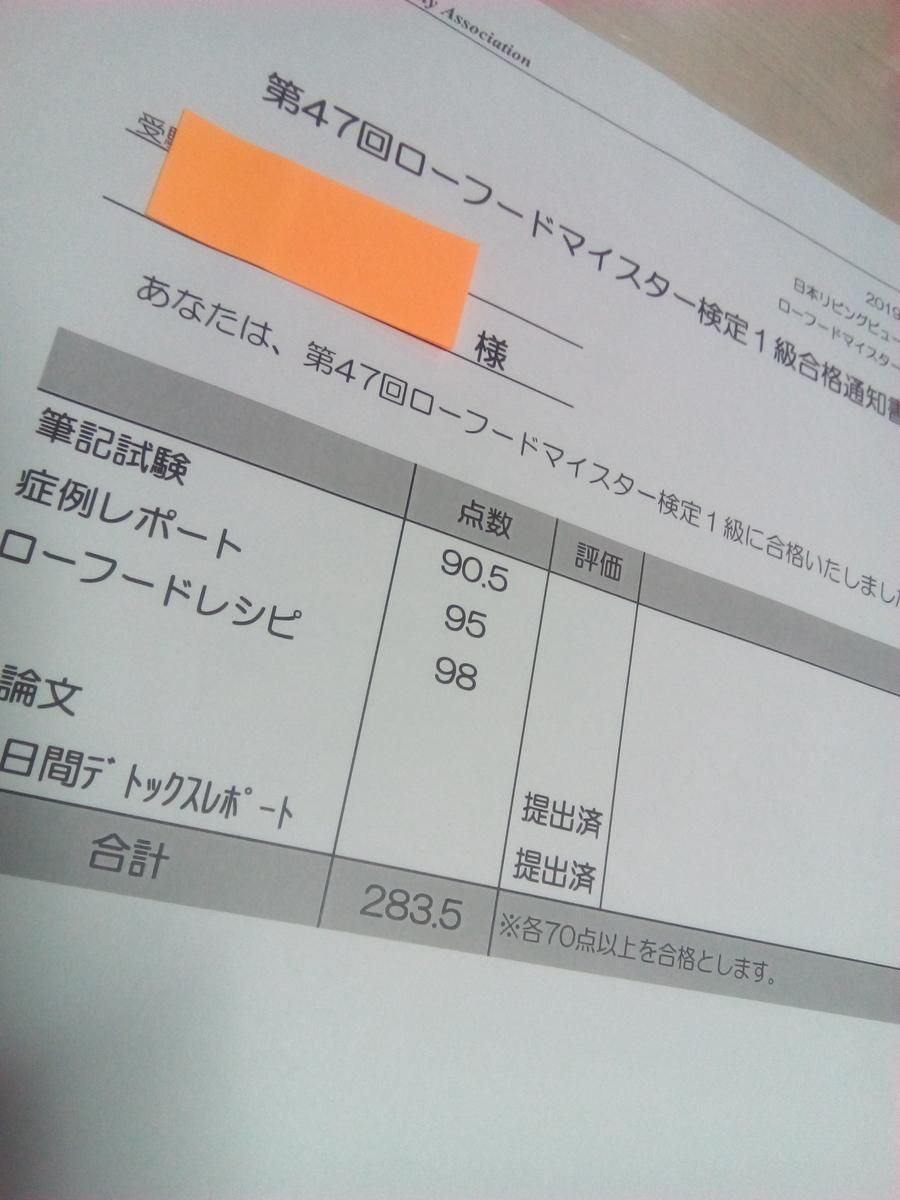 f:id:goddesstree:20200113230206j:plain